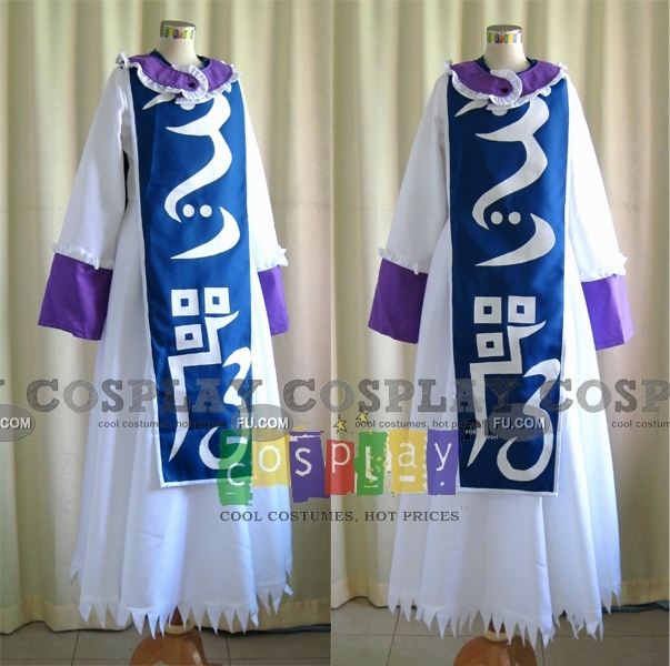 Ran Cosplay Costume from Touhou Project