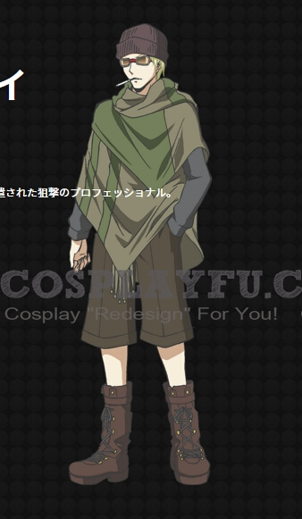 Red Cosplay Costume from Assassination Classroom
