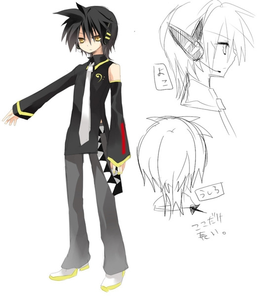 Rei Kagene Cosplay Costume from Vocaloid
