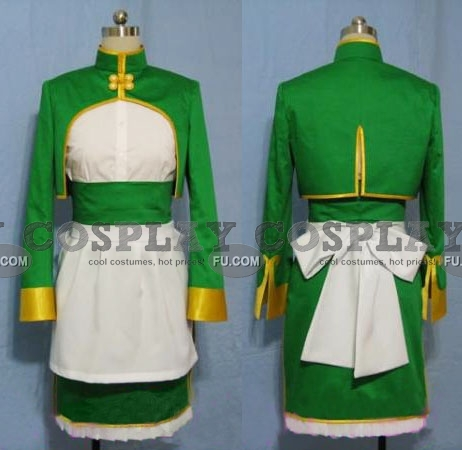 Shinozaki Cosplay Costume from Code Geass