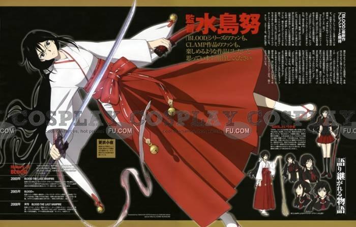 Blood-C Saya Kisaragi Costume (Kimono)