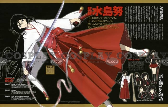 Saya Cosplay Costume (Kimono) from Blood C
