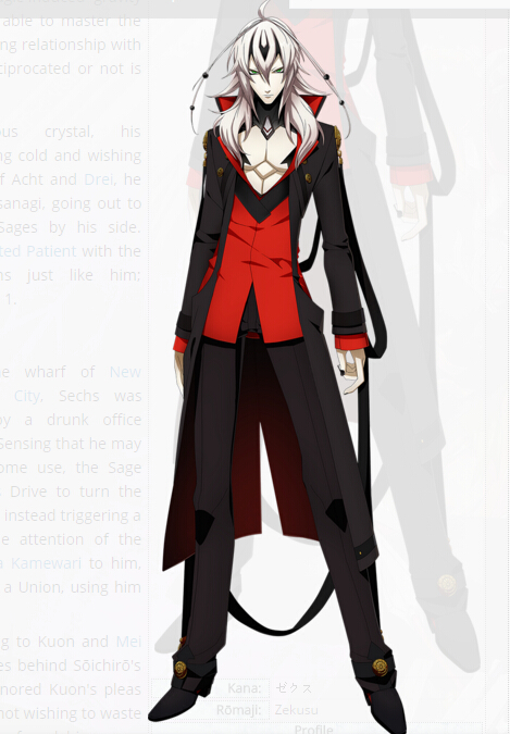 Sechs Cosplay Costume from XBlaze Code Embryo
