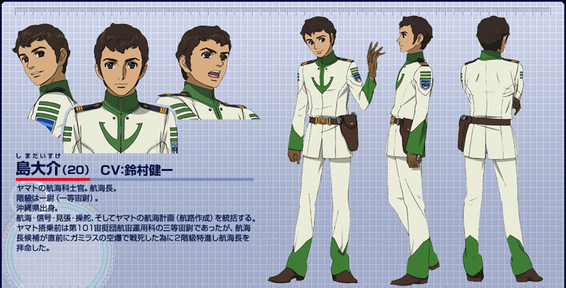 Uchuu Senkan Yamato 2199 Daisuke Shima Costume