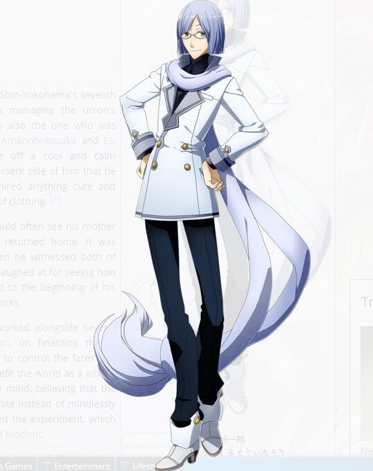 Soichiro Cosplay Costume from XBlaze Code Embryo