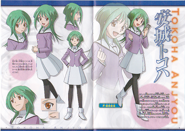 Tokoha Cosplay Costume from Cardfight!! Vanguard G: Gears Crisis-hen