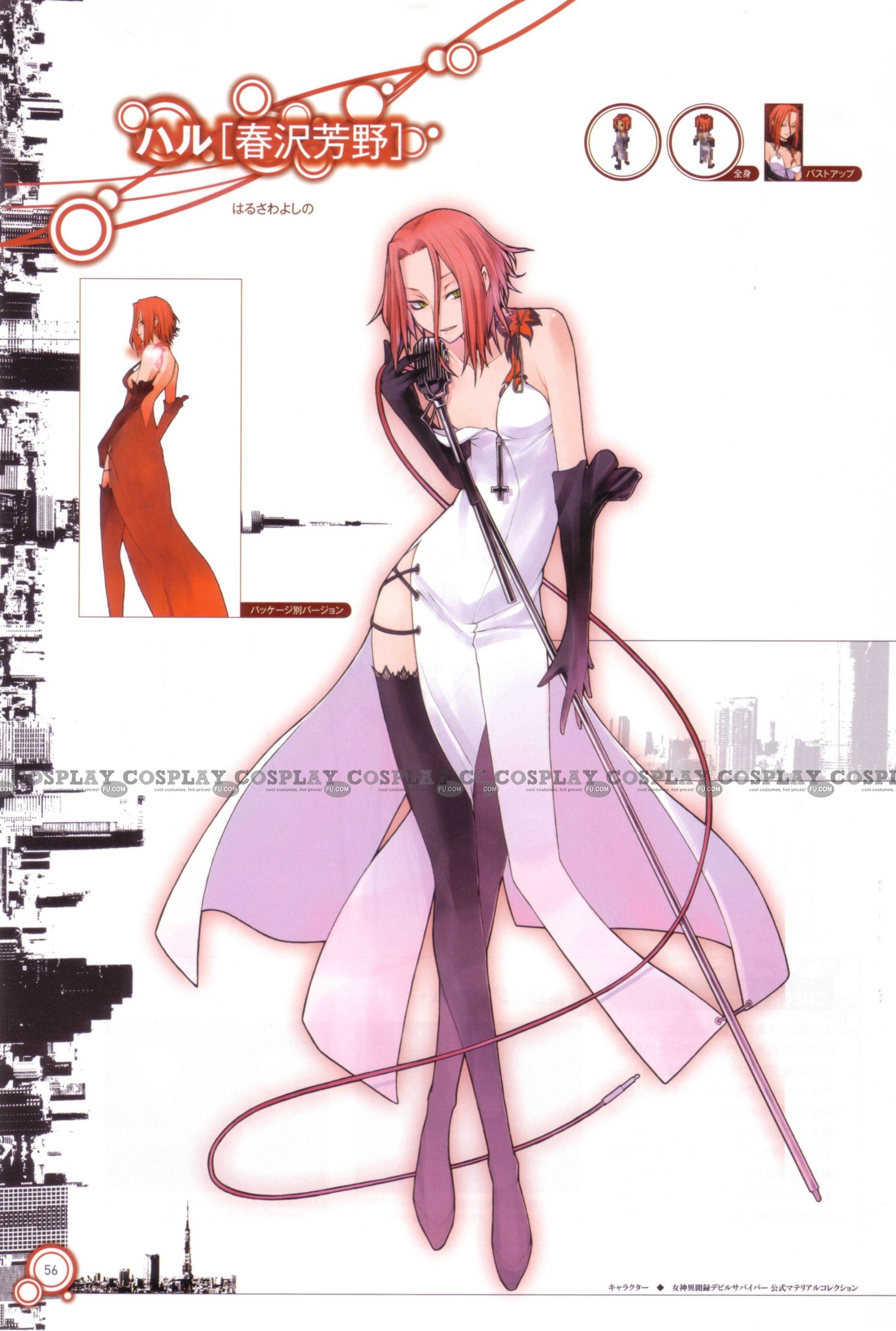 Yoshino Cosplay Costume from Shin Megami Tensei