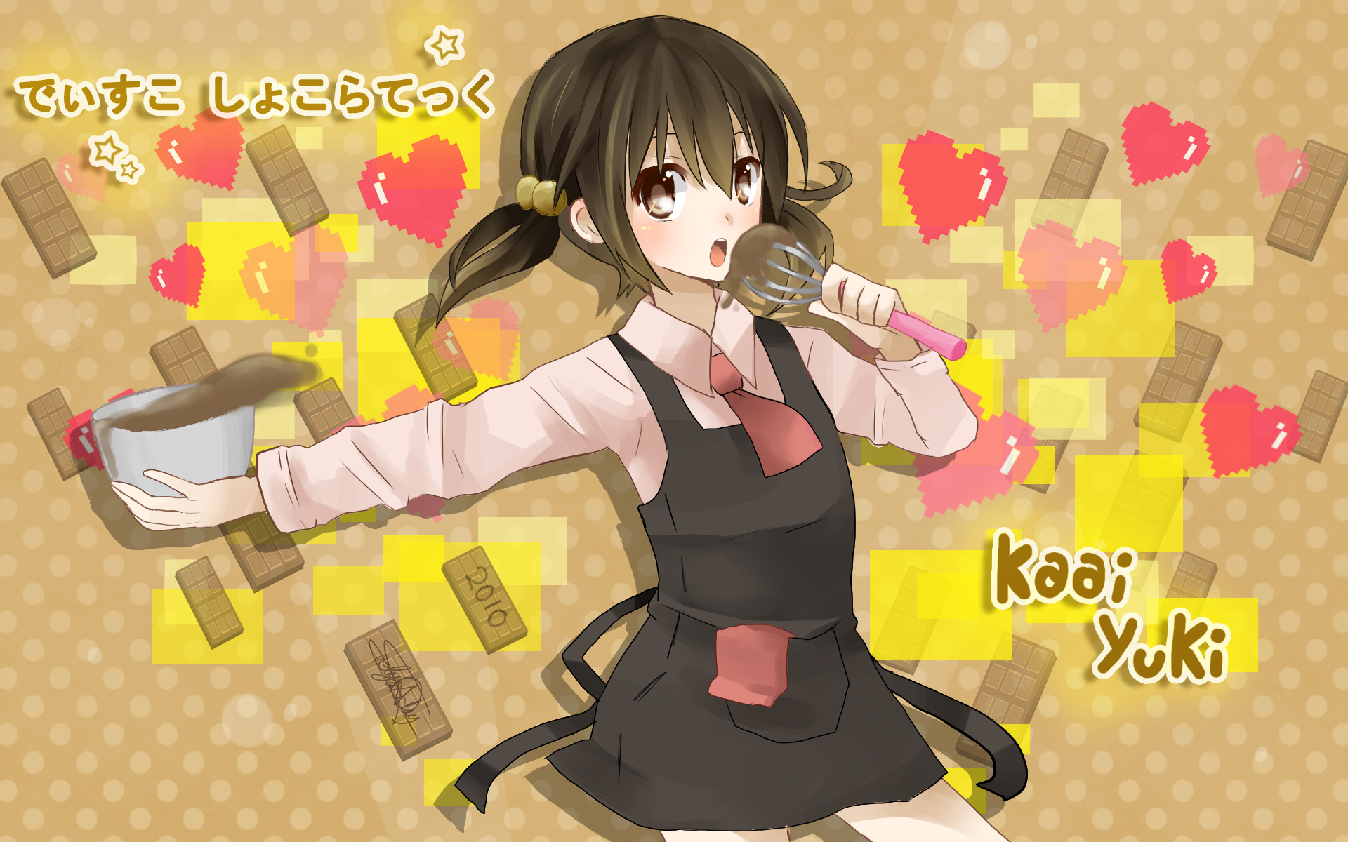 Yuki Cosplay Costume (Disco Chocolat) from Vocaloid