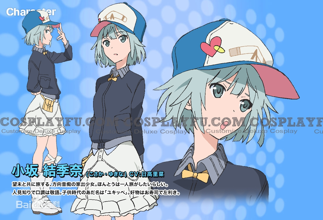 Yukina Cosplay Costume from THE ROLLING GIRLS
