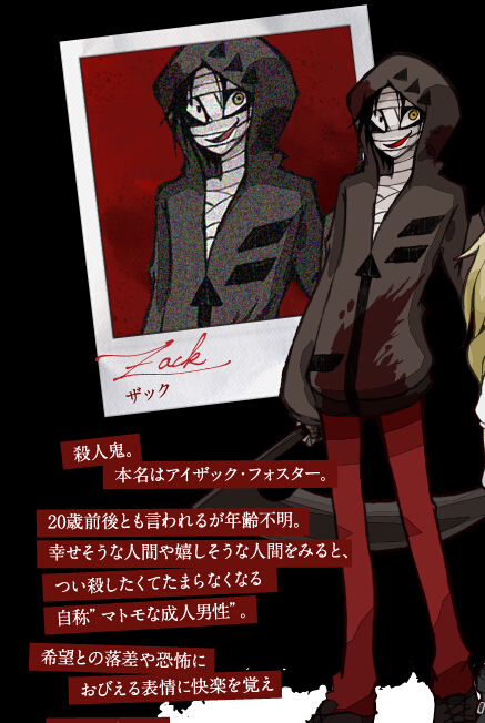 Zack Cosplay Costume from Satsuriku no Tenshi