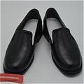 Aizen Shoes (Q1932) from Touken Ranbu