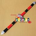 Power Rangers Ninja Storm Cosplay Sword (2437)