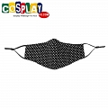 Face Mask for Adults (Cotton, Washable, Reusable) (10045)
