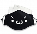 Emoji Face Mask for Adults (Cotton, Washable, Reusable) with Filter Pocket with Nose Wire (9739)