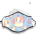 Sanrio Face Mask for Adults (Cotton, Washable, Reusable) with Pocket with Nose Wire
