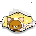 Rilakkuma Pusheen Pochacco Face Mask for Adults (Cotton, Washable, Reusable) with Pocket with Nose Wire