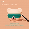 Cute Glasses Bear | Airpod Case | Silicone Case for Apple AirPods 1, 2, Pro