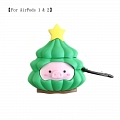 Cute Piggy Christmas Tree | Airpod Case | Silicone Case for Apple AirPods 1, 2, Pro (81387)