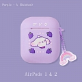 Lovely Sheep | Airpod Case | Silicone Case for Apple AirPods 1, 2, Pro (81547)