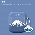Art Mount Fuji with Accessori | Airpod Case | Silicone Case for Apple AirPods 1, 2, Pro Cosplay (81595)