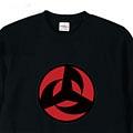 Naruto T Shirt (Sharingan) from Naruto