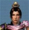 Chou Kou Wig from Dynasty Warriors