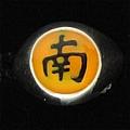Kisame Ring from Naruto