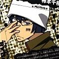 Tutor Hitman Reborn! Chikusa Kakimoto Cosplay