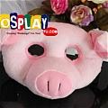 Pig Bride Mu-Yeon Park Косплей