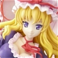 Yukari Cosplay Costume (Deluxe) from Touhou Project